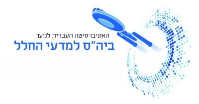 לוגו חלל