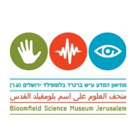 מוזיאון המדע בירושלים