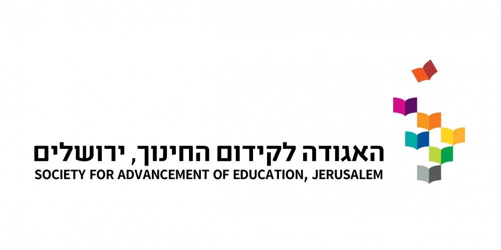 האגודה לקידום החינוך