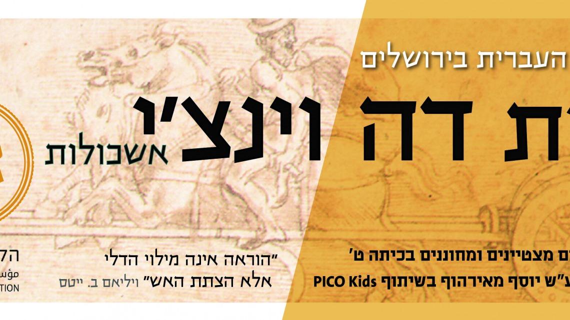 בגרות במנהל עסקים וכלכלה